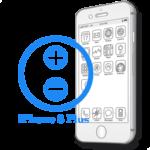 8 Plus iPhone - Ремонт кнопок громкости