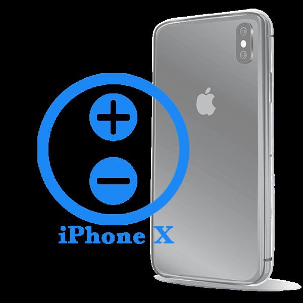 iPhone X - Ремонт (замена) кнопок громкости