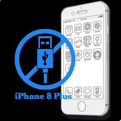 Ремонт iPhone 8 Plus Замена USB-контроллера (U2 Tristar)