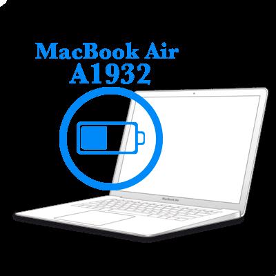 Ремонт iMac и MacBook MacBook Air 2018-2019 Замена батареи на