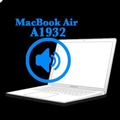 Ремонт Ремонт iMac и MacBook Замена динамика MacBook MacBook Air 2018-2019 Замена динамика на