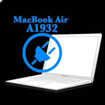 Ремонт Ремонт iMac та MacBook Ремонт/заміна роз'єму (гнізда) зарядки MacBook MacBook Air 2018-2019 Ремонт роз'єму зарядки