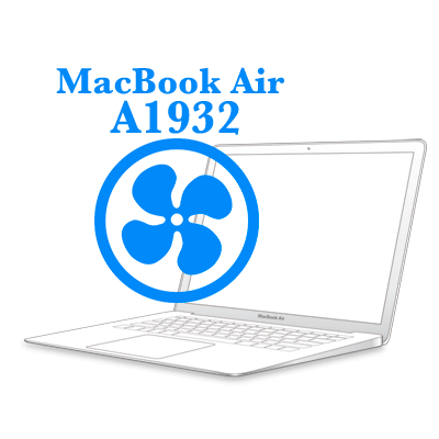 MacBook Air 2018-2019 - Замена кулера