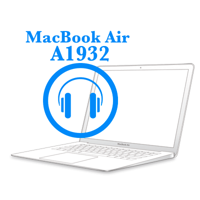 Ремонт Ремонт iMac та MacBook MacBook Air 2018-2019 Ремонт аудіо-роз'єму на