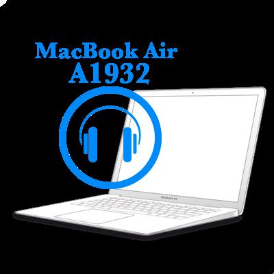 Ремонт Ремонт iMac и MacBook MacBook Air 2018-2019 Ремонт аудио-разъема на