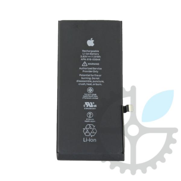 Батарея (акумулятор) для Apple iPhone 11
