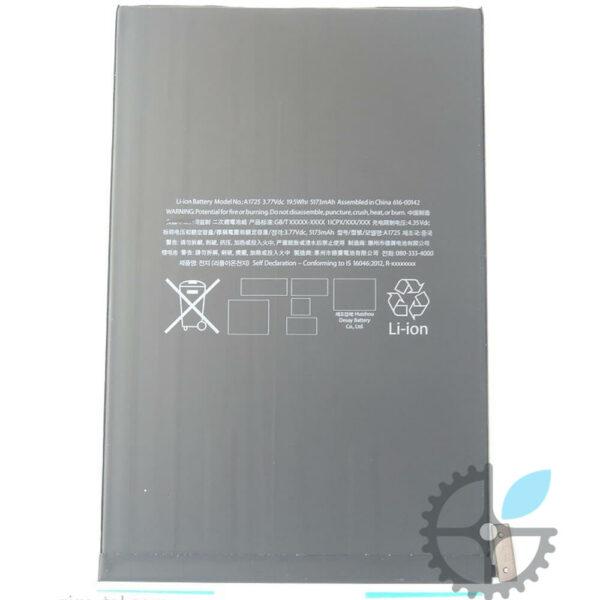 Батарея (акумулятор) для Apple iPad Mini 5