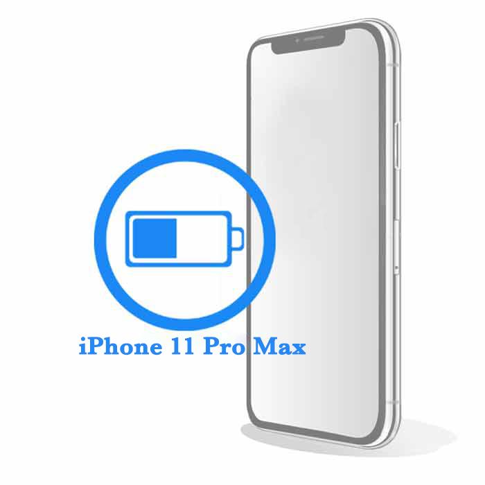Pro - Заміна акумулятора (батареЇ) iPhone 11 Max