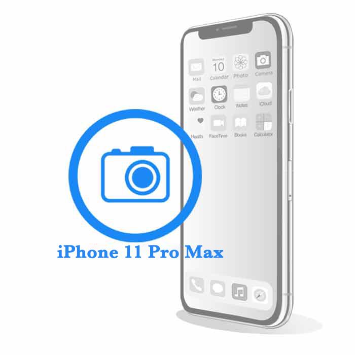 Pro - Замена фронтальной (передней) камерыiPhone 11 Max