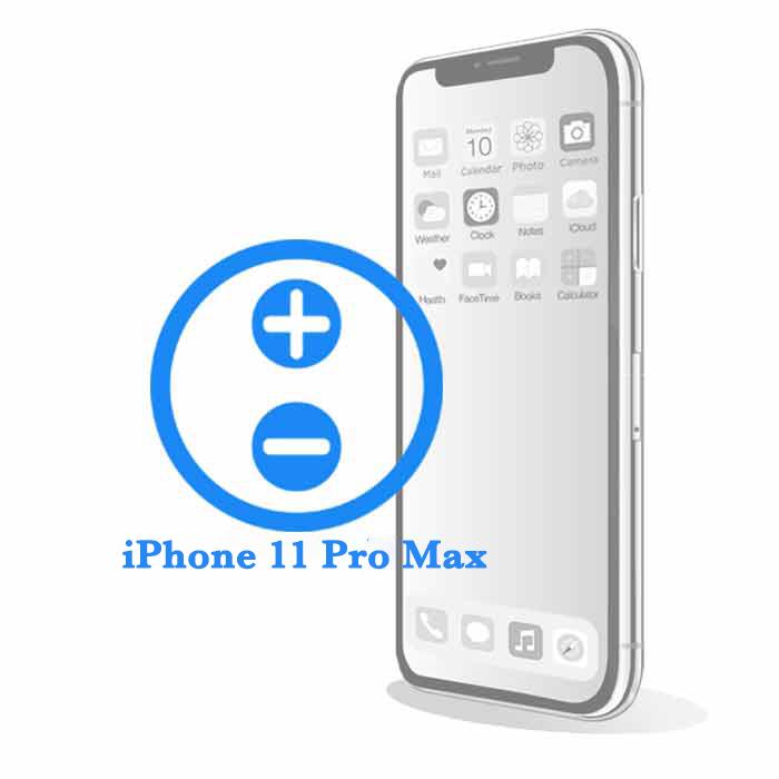 Pro - Замена кнопок управления громкостьюiPhone 11 Max