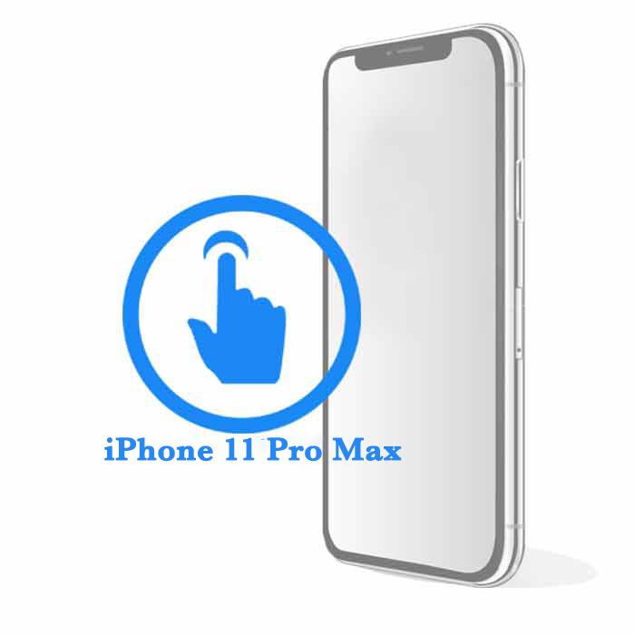 Pro - Заміна скла екрану з тачскріномiPhone 11 Max