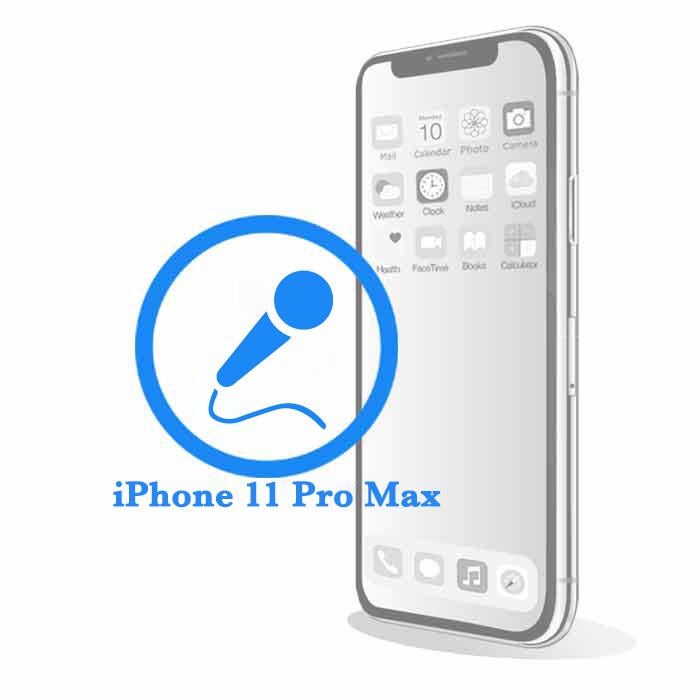 Pro - Замена микрофонаiPhone 11 Max