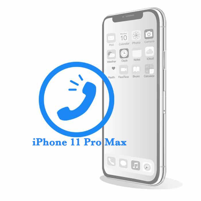 Pro - Заміна розмовного (верхнього) динамікаiPhone 11 Max