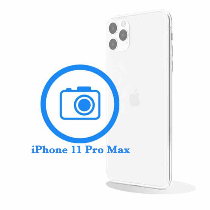 Pro - Заміна задньої (основної) камери iPhone 11 Max