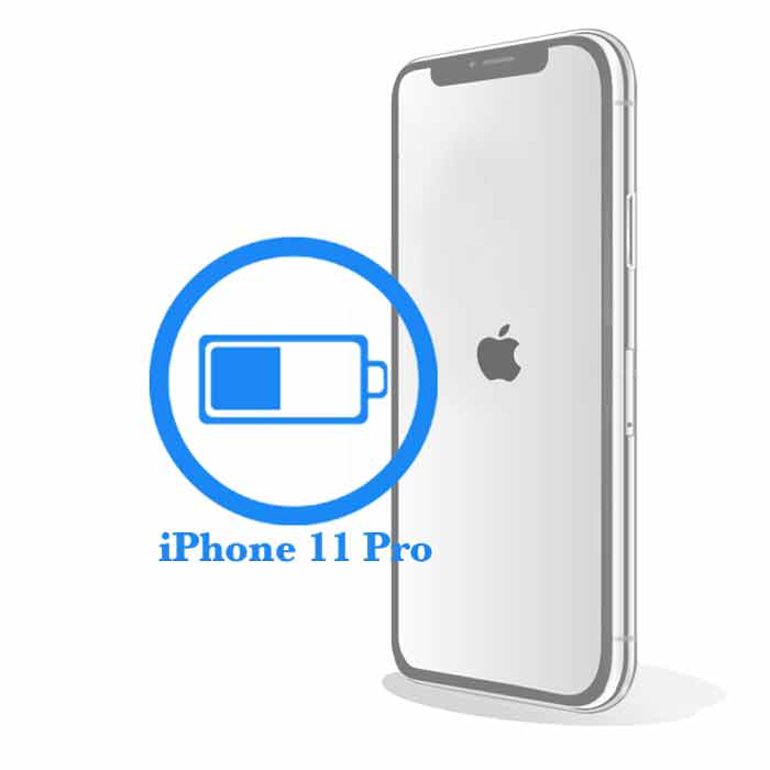 Ремонт iPhone 11 Pro Max Замена аккумулятора (батареи)