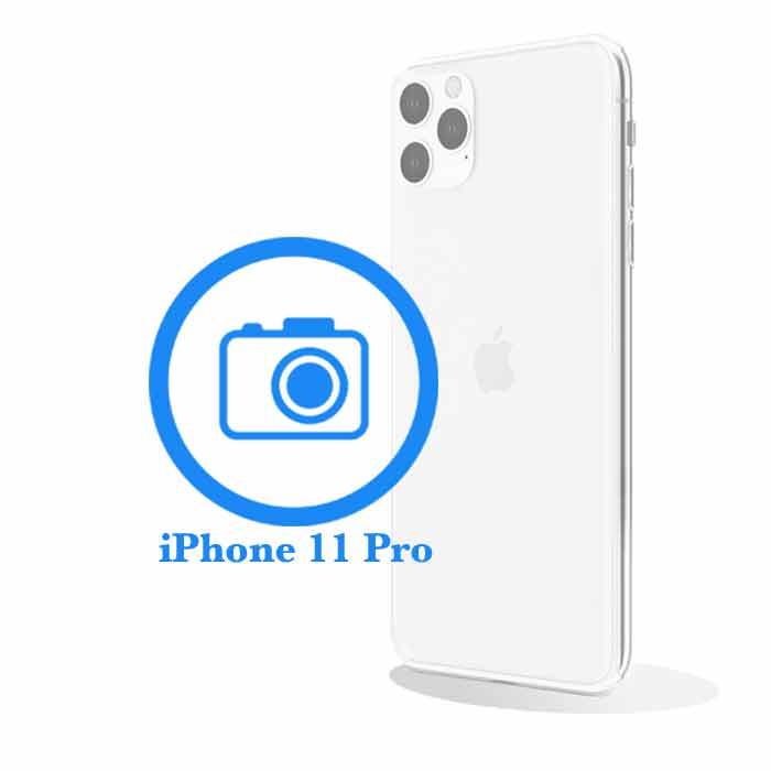 Ремонт iPhone 11 Pro Max Замена задней (основной) камеры