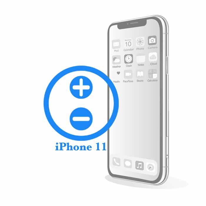 iPhone 11 - Замена кнопок управления громкостьюiPhone 11