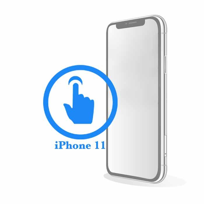 iPhone 11 - Замена сенсорного стекла (тачскрина)iPhone 11