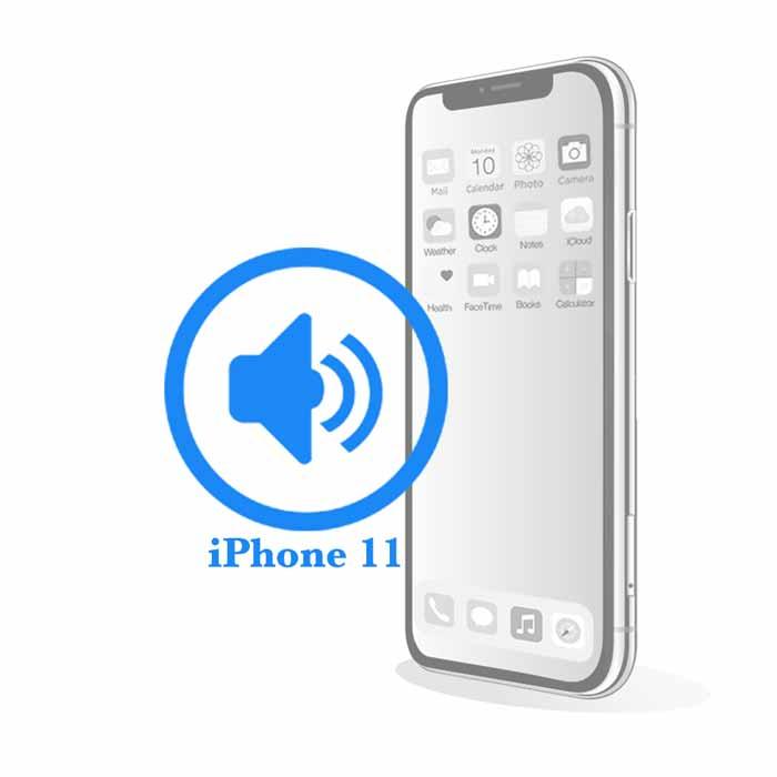 iPhone 11 - Замена полифонического (нижнего) динамикаiPhone 11