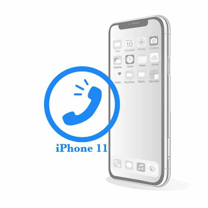 iPhone 11 - Замена голосового (верхнего) динамикаiPhone 11