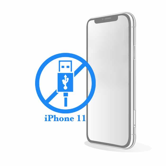 iPhone 11 - Замена разъема (гнезда) зарядки-синхронизацииiPhone 11