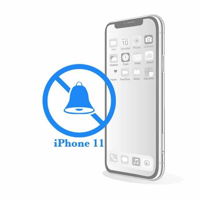 iPhone 11 - Заміна вібромотораiPhone 11