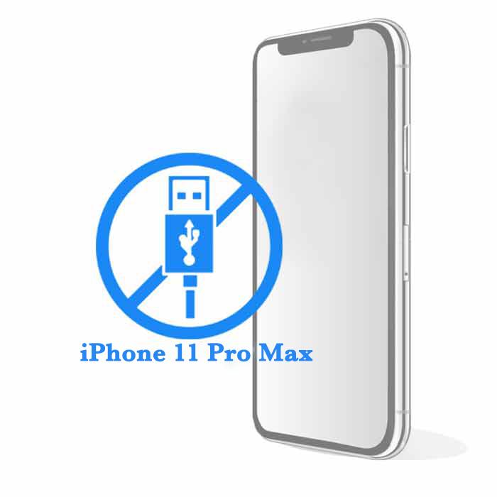 Pro - Замена разъема (гнезда) зарядки-синхронизацииiPhone 11 Max