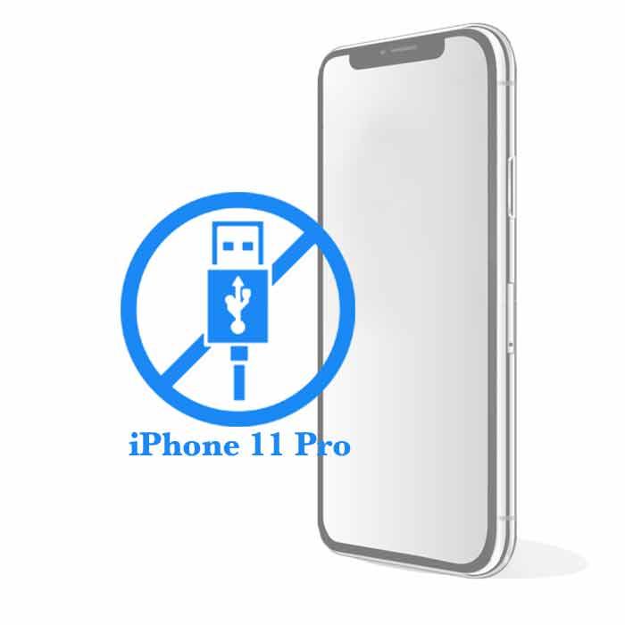 Ремонт iPhone 11 Pro Max Замена разъема (гнезда) зарядки-синхронизации на