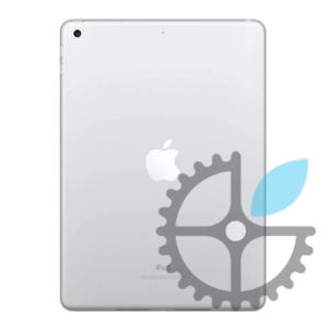 Корпус для iPad Pro 9.7 Silver