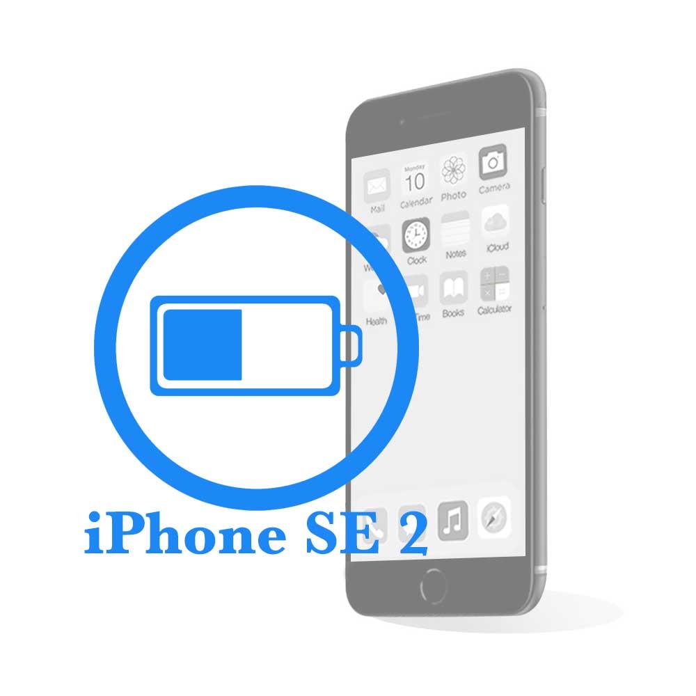 iPhone SE 2 - Заміна батареї (акумулятора)