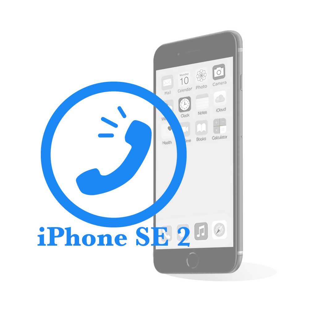 iPhone SE 2 - Заміна розмовного динаміка