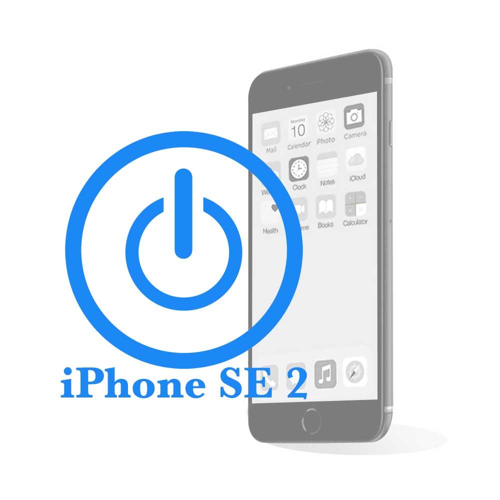 iPhone SE 2 - Відновлення-заміна кнопки Power (включення, блокування)