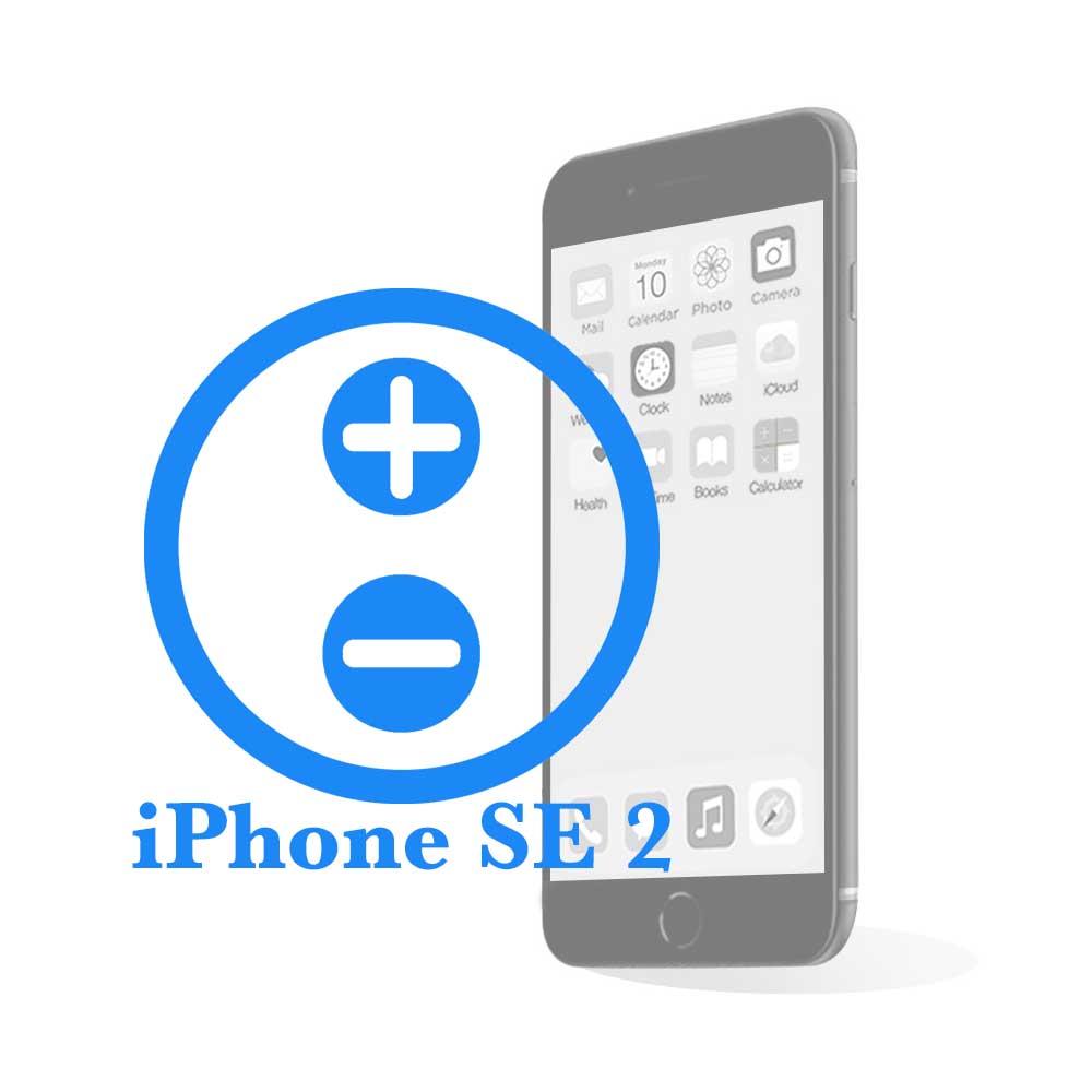 iPhone SE 2 - Ремонт кнопок громкости