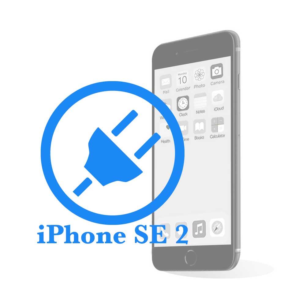 iPhone SE 2 - Заміна роз'єму (гнізда) зарядки-синхронізації