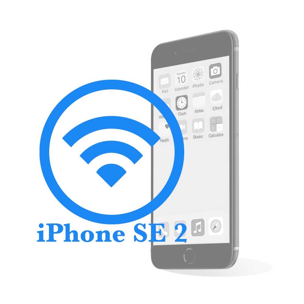 iPhone SE 2 - Восстановление Wi-Fi модуля