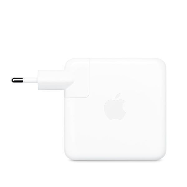 Зарядное устройство USB-C 61W для MacBook Pro Retina 13ᐥ (2016-2019) A1706, A1708 MNF72LL/A