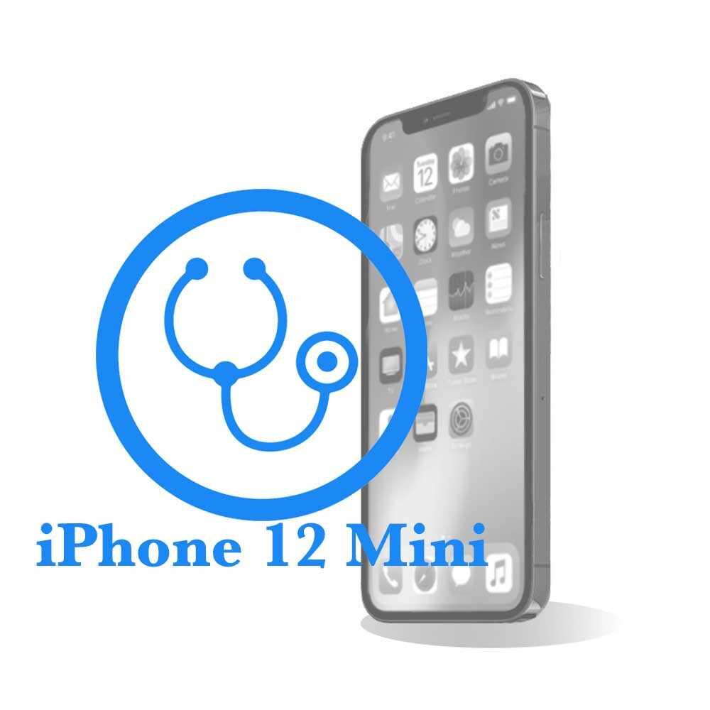iPhone 12 mini - Диагностика