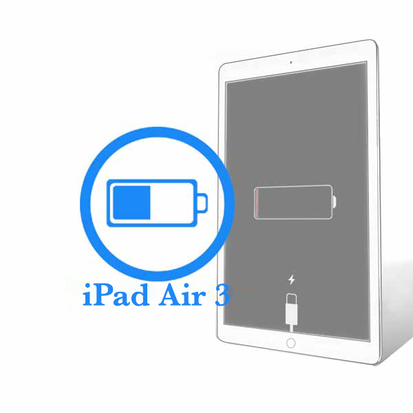 iPad - Замена батареи (аккумулятора) Air 3