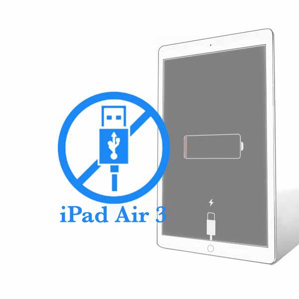 iPad - Ремонт разьема синхронизации (зарядки) Air 3
