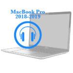 Замена аудио-разъема на MacBook Pro Retina 2018-2019