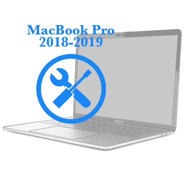 MacBook Pro - Восстановление цепи питания Retina 2018-2019