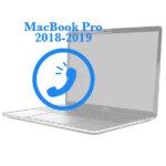 MacBook Pro - Замена динамика Retina 2018-2019
