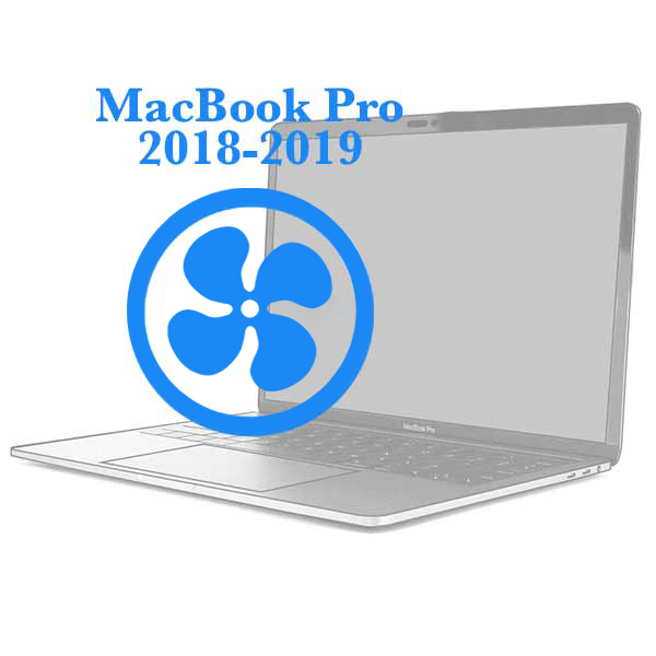 MacBook Pro - Заміна кулера Retina 2018-2019