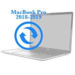 MacBook Pro - Замена шлейфа LCD (матрицы) Retina 2018-2019