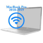 MacBook Pro - Заміна wi-fi модуля Retina 2018-2019