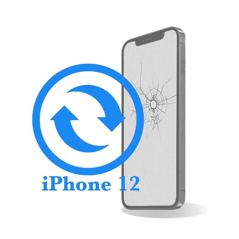iPhone 12 - Замена экрана (дисплея) оригинал