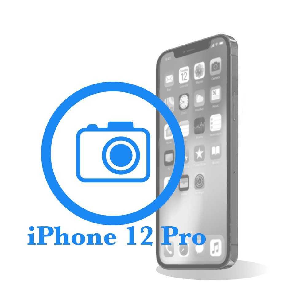 Pro - Заміна фронтальної (передньої) камери iPhone 12