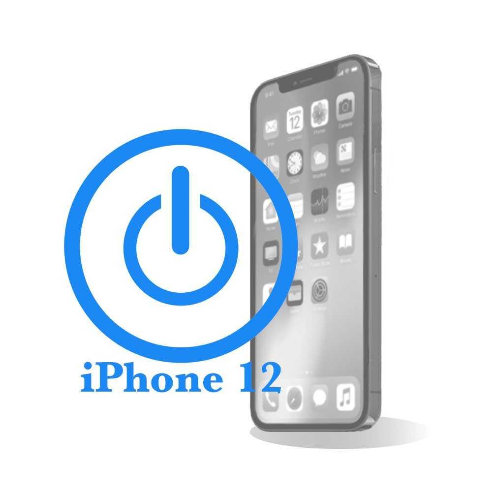 iPhone 12 - Замена кнопки Power (включения, блокировки)
