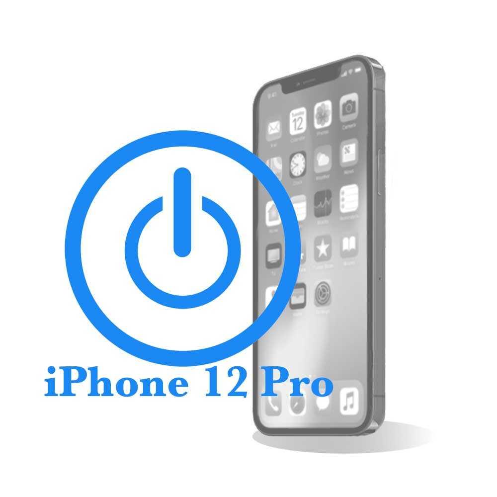 Pro - Замена кнопки Power (включения, блокировки) iPhone 12
