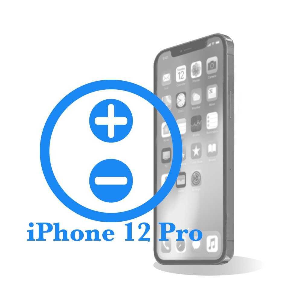 Pro - Заміна кнопок регулювання гучності iPhone 12